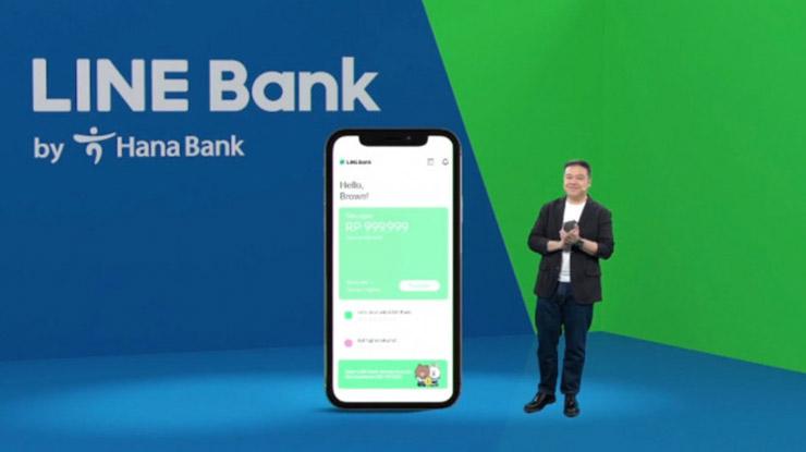 Biaya Bulanan Kartu ATM Line Bank