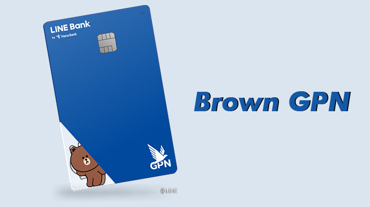 Brown GPN