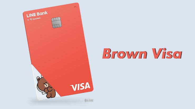 Brown Visa