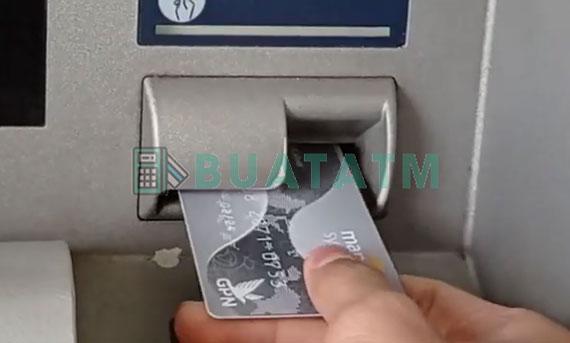 1 Masukkan ATM BSI