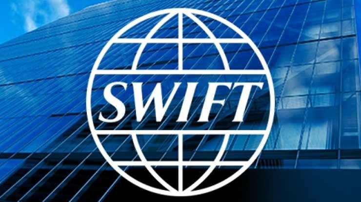 Apa-Itu-Swift-Code